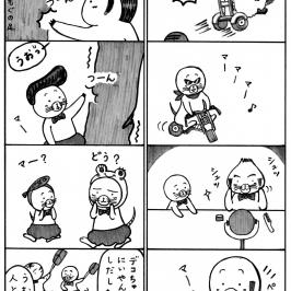 マネっこデコちゃん。
